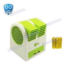 Kokakaa Mini AC Cooling Double Blower Fan Battery Bundle - Hijau