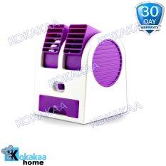 Kokakaa Mini AC Double Blower Cooling Fan Portable Battery Bundle - Ungu