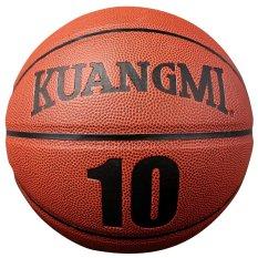 Diskon Kuangmi Pu Ukuran Resmi 7 Standar Matchball Nomor Basketball Deep Brown No 10 Intl