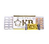 Jual Kyusoku Bihaku Kb Whitening Capsules Pills Kb Glutathione Activator With Nac Rosehips Vitamin C Branded Murah