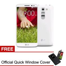 LG G2 Mini LG-D618 - 8GB - Putih + Gratis Quick Window Case