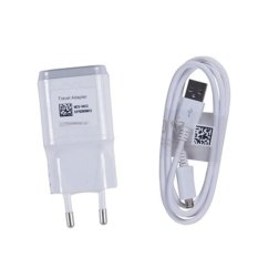 Toko Lg Travel Charger Micro Usb Type Mcs 04 Lg G2 Putih Online Terpercaya