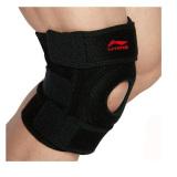 Review Li Ning Aqah222 1 Dukungan Lutut Olahraga Kneepad Li Ning Di Tiongkok