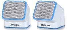 Review Toko Loyfun Speaker Lf 809 Putih Online