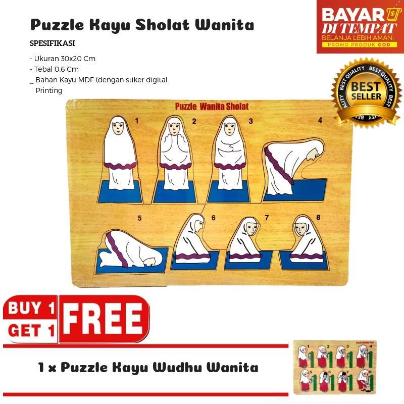 Mainan Kayu Pintar Buy 1 Get 1 Puzzle Kayu Sholat Wanita / Puzzle Kayu Wudhu Wanita