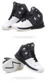 Harga Hemat Sepatu Basket Pria Karet Profesional Basket Sepatu Putih