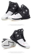 Toko Sepatu Basket Pria Karet Profesional Basket Sepatu Putih Termurah Di Tiongkok