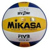 Toko Mikasa Bola Voli Mg Mv 2200 Dekat Sini