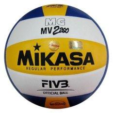 Jual Mikasa Bola Voli Mg Mv 2200 Mikasa Branded