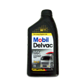 Ulasan Lengkap Mobil Delvac Mx 15W 40 1L Oli Mobil