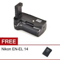 Nikon Battery Grip MB-D51 for D5100/5200, Free Battery EN-EL14