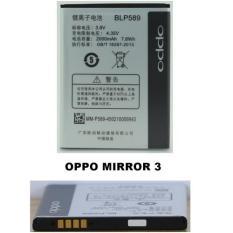 Jual Oppo Baterai Blp589 For Oppo Mirror 3 Murah