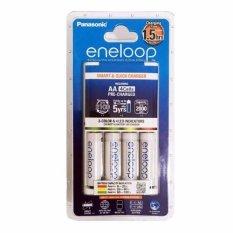 Jual Panasonic Eneloop Aa Smart Quick Charger 4 Aa 1900 Mah Battery Online Jawa Timur
