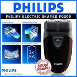 Jual Beli Philips Shaver Pq206 Hitam Maroon Baru Dki Jakarta