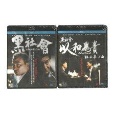 Premium Blu-ray Election & Election 2 Blu-ray