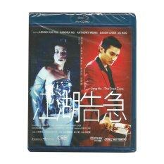 Premium Blu-ray Jiang Hu - The Triad Zone Blu-ray