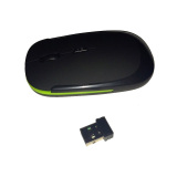Review Qc Wireless Mouse Hitam Qc