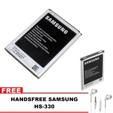 Beli Samsung Baterai Galaxy Note 2 N7100 Bonus Handsfree Samsung Hs 330 Kredit
