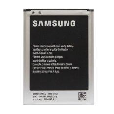 Spek Samsung Baterai Galaxy Note Ii N7100