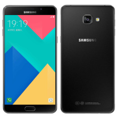 Samsung Galaxy A9 Pro 2016 - 32GB - Black