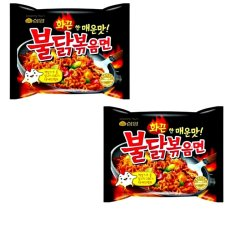 Samyang Hot Chicken Ramen Spicy - Mie Goreng Instant - 2pcs