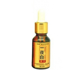 White Night Serum Vitamin Wajah Gold Serum Magic Korea Diskon Akhir Tahun