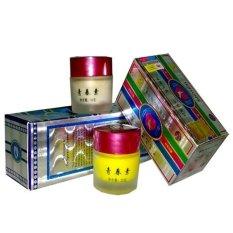 Jual Serum Vitamin Wajah Original Cream Pemutih Wajah Alami Tensung Permanen 2 Cream Scrub 1 Paket Baru