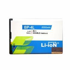 Jual Super Li Ion Baterai For Nokia Bp 4L