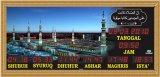 Review Terbaik Tauqoly Tq 23 Qmd Jam Digital Waktu Shalat Otomatis Sesuai Selama 100 Tahun