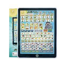 Jual Tmo Playpad Muslim Led 3 Bahasa Online