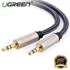 Jual Ugreen 3 5Mm Pria Hi Fi Stereo Kabel Aux Bantu 1 5 M Satu Set
