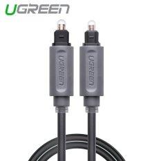 Harga Ugreen Kabel Audio Optik Digital Toslink Spdif Kawat Koaksial 2 M Murah