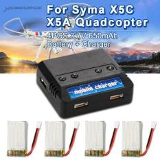 XCSource 4 PCS 3.7V 650mAh Battery + USB Charger for Syma X5C X5A X5SC X5SW Quadcopter