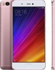 Jual Xiaomi Mi 5S Pro 128Gb Rosegold Termurah