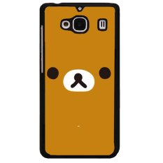 Jual Y M Lovely Bear Case Belakang Untuk Xiaomi Redmi 2 Multicolor Di Tiongkok