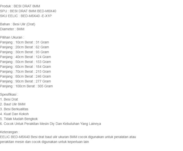 EELIC BED-M8X40 BESI DRAT BAUT ULIR DENGAN DIAMETER 8 MM X PANJANG 40 CM