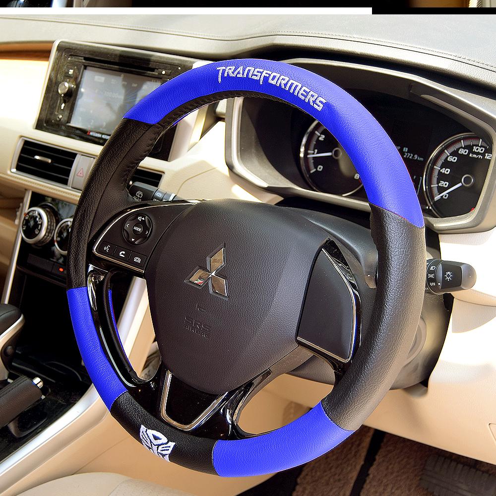 AUTORACE Cover Stir Sarung Aksesoris Pelindung Setir Mobil Universal Awet Kuat Ar 14 .