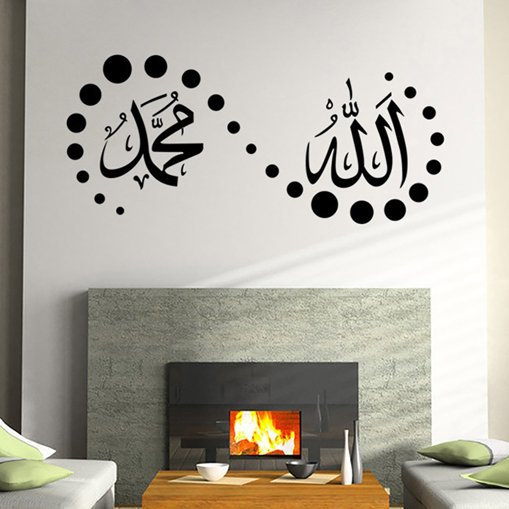 Stiker Dinding Shop Kaligrafi Islam Ukuran 60cm X 25cm K01 Siluet Wsxl Stiker Dinding Stiker Tembok Wallpaper Sticker Stiker Dinding Kamar