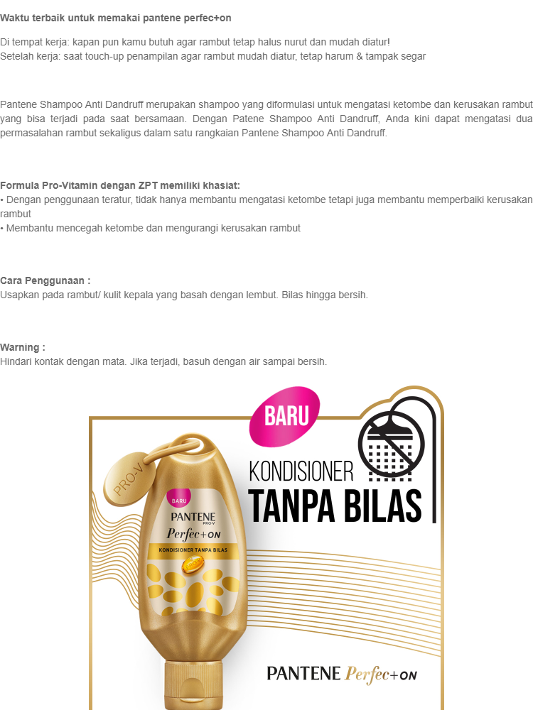 Pantene Shampoo Anti Dandruff 900ml - PACK OF 2 FREE Pantene NRC 40ml
