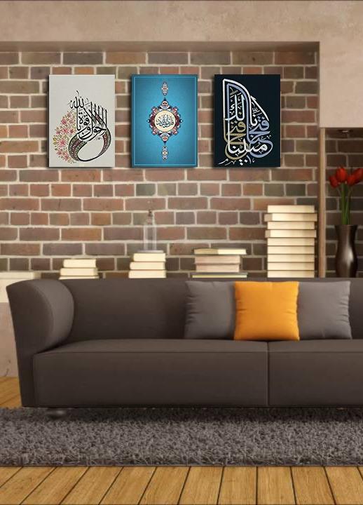 ... Hiasan dinding kode KG 98 poster kayu wall decor dekorasi rumah hiasan kamar hiasan dapur hiasan