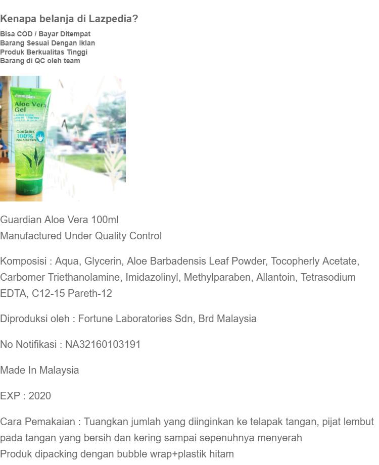 Guardian Aloe Vera Gel 100ml Import Malaysia Lazpedia / Cream Lidah Buaya Soothes & Relieves Sunburn