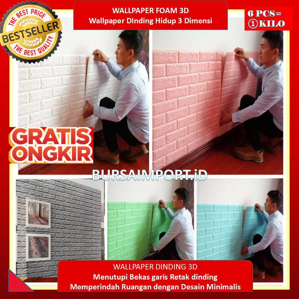 1kg = 8pcs Wallpaper Dinding Motif Bata Brick Foam 3 Dimensi 7mm