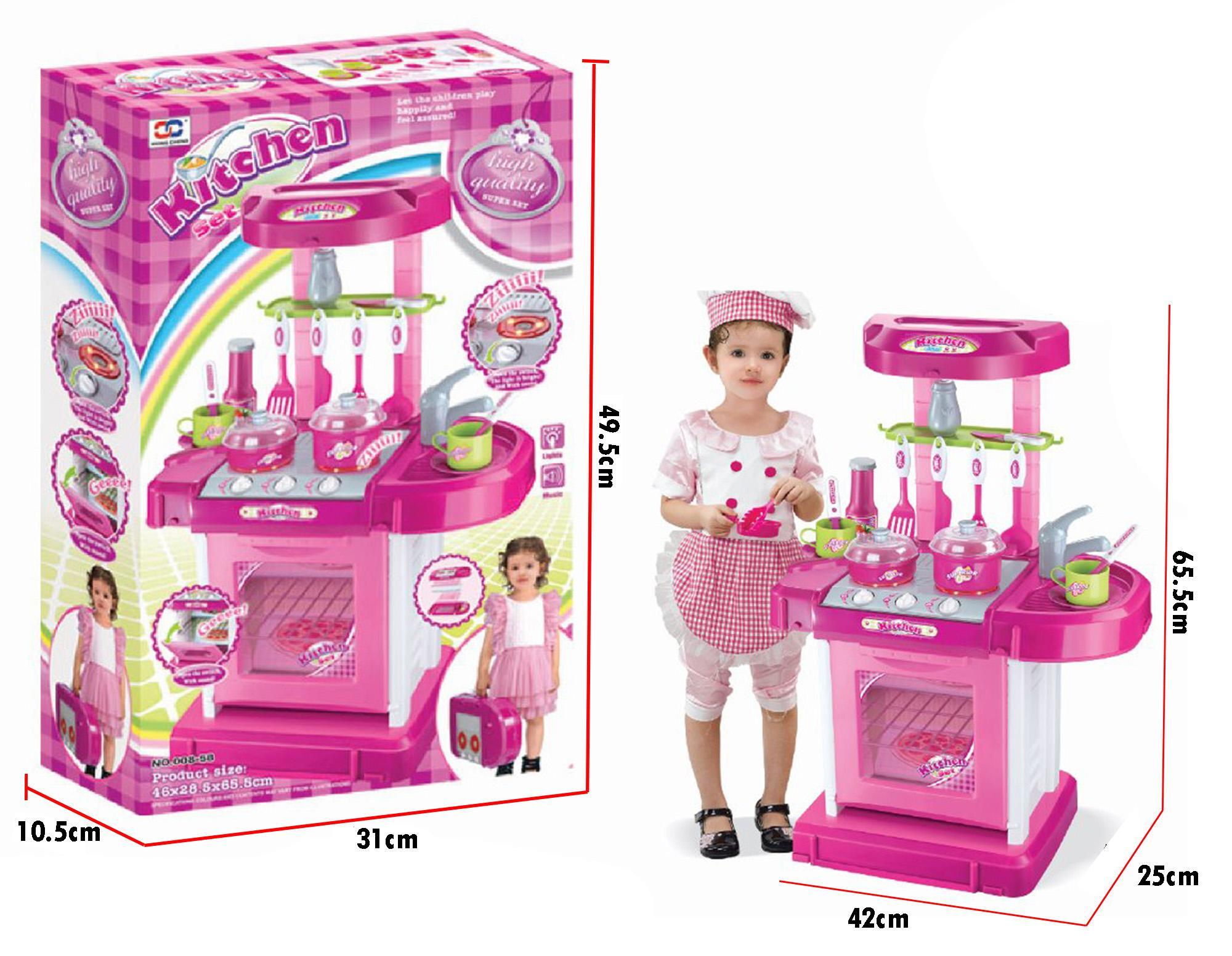 Dream Mainan Mainan Anak Kitchen Koper Pink Masak Masakan 2 In 1 B Kitchen Set Bisa Jadi Koper Pink Lazada Indonesia