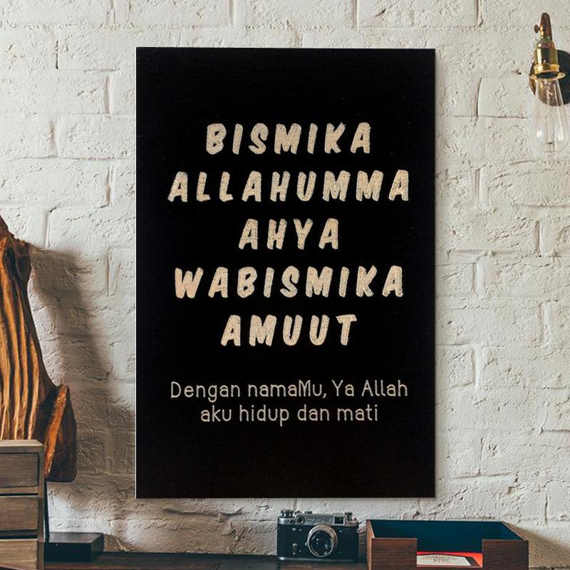 Luar Biasa Dekorasi Kamar Tidur Islami Beauty Glamorous