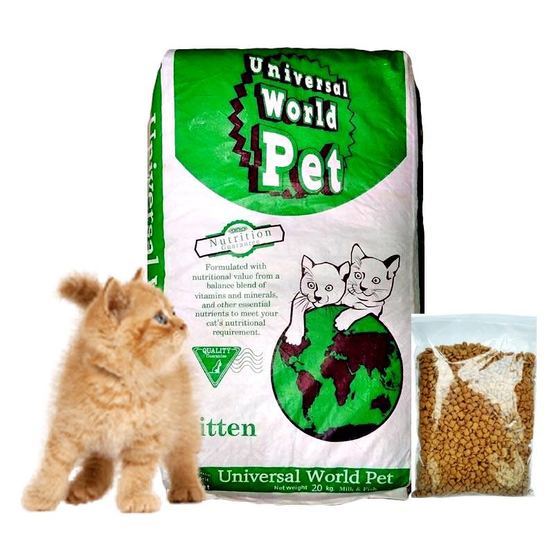 Makanan Anak Kucing Universal Kitten Kemasan Repack 1kg Lazada
