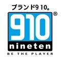 910 Sportswear